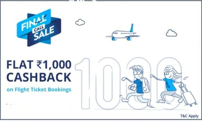 Paytm Flight Offer- Get Rs.1000 Cashback On Flight Ticket Booking (No Minimum Order Value)