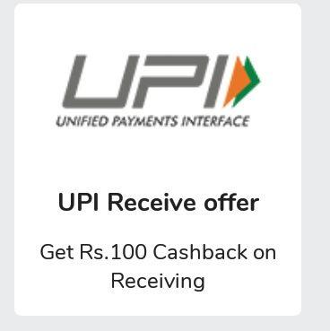 (Loot) Mobikwik - Get Rs.100 Cashback On Receiving Money Via UPI