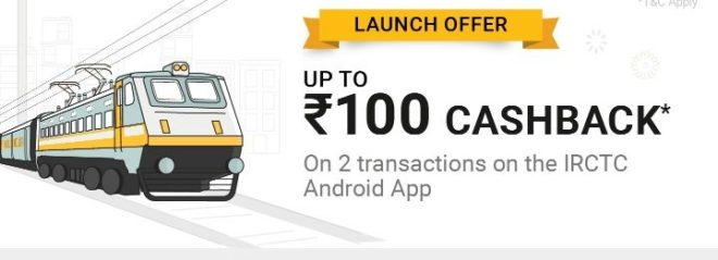 Phonepe IRCTC Offer - Booking 2 Tickets & get Upto Rs.100 Cashback