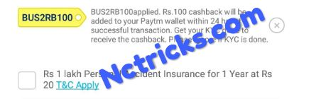 (Big Loot) Paytm - Get Free Recharge Of Rs.100 (Some Users)