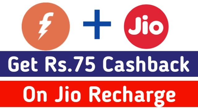 Freecharge - Get 25% Upto Rs.75 Cashback On Jio Recharge (New Users)