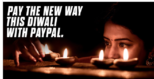 Paypal Diwali Gift -Check Your Email To Get 200 Rs voucher for free(SPECIFIC USERS)