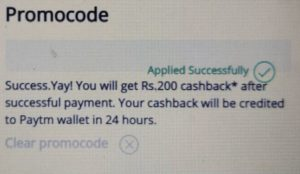 Paytm Bus Offer - Get Rs.100% Cashback Upto Rs.200 on First Bus Booking