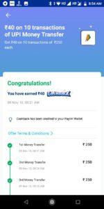 Paytm Offer - Get Rs.40 on 10 Transaction of UPI Money Transfer Earn Upto Rs.10000