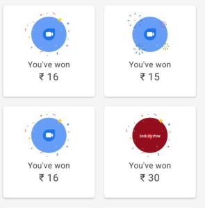 Google Duo Refer & Earn Unlimited Trick - Get Free Google Duo 30 Scratch Card Trick