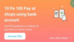 Unlimited Paytm Cash Trick - Get Rs.100 Per Paytm Account For All Paytm Users