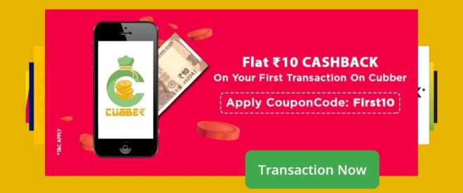 Cubber App - Get Rs.10 Cashback On Adding Rs.10 In Cubber Wallet (First Ever)