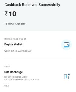 Free Paytm Cash Loot - Get Free Rs.10 Paytm Cash By Giving MissCall