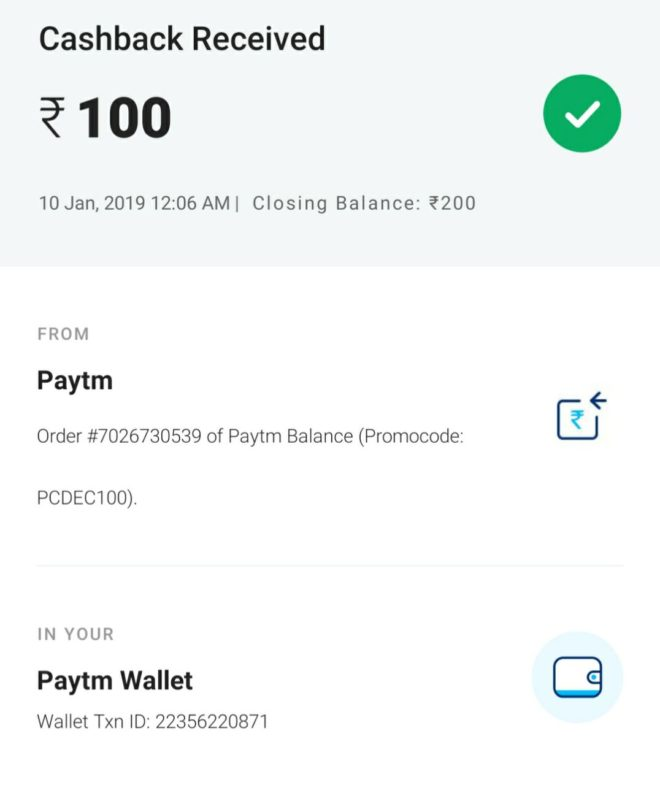 Paytm - Get Free Rs.100 For Paytm Merchants Account