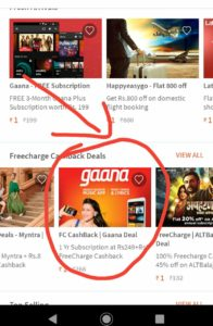 Freecharge - Get Rs.8 Cashback On Recahrge Of Rs.10 (All Users)