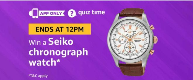 Amazon Quiz Time Daily - Today Amazon Quiz Answers Of Honor View20