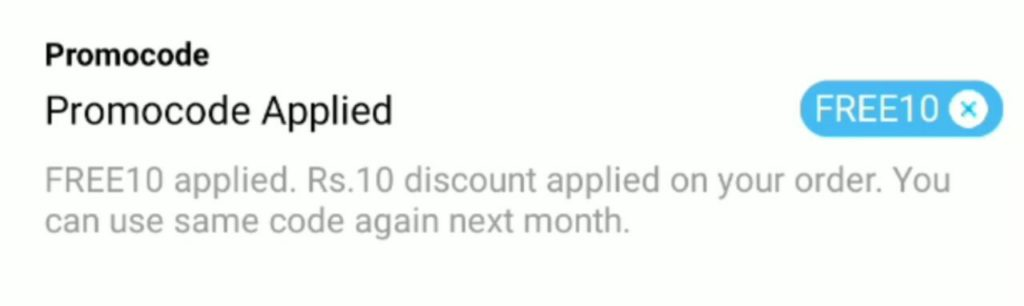 (Proof Added) Paytm Gold Offer - Free Rs.10 Gold to Selected Users