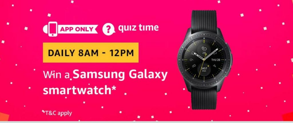(Answer Added) Amazon Quiz Time Daily - Today Amazon Quiz Answers & Win a Samsung Galaxy SmartWatch
