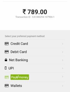 Trick To Transfer Amazon Pay Balance Into Paytm / Bank Account & Also other Amazon Account