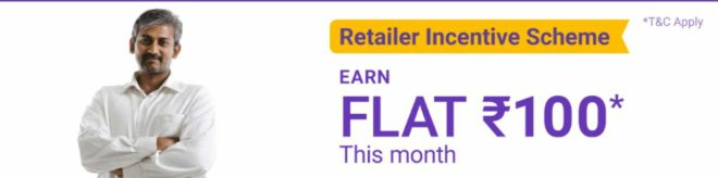 PhonePe April Retailer Incentive Scheme Earn flat ₹100 this month!